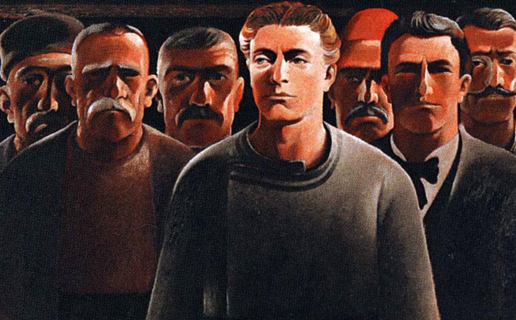 Васил Левски - Апостол на свободата