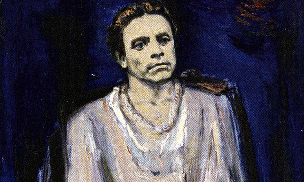 Огърлица на Безсмъртието – Дечко Узунов 1973г.