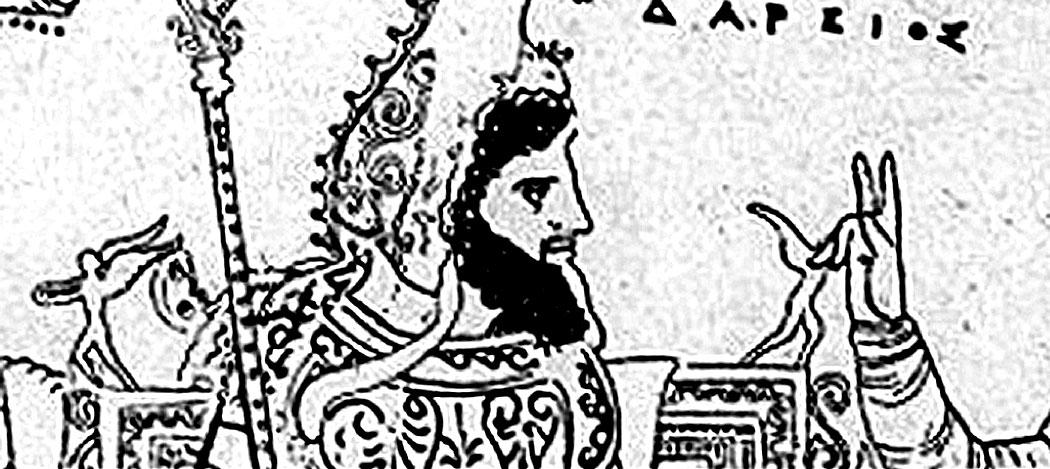 Дарий, битката при Маратон