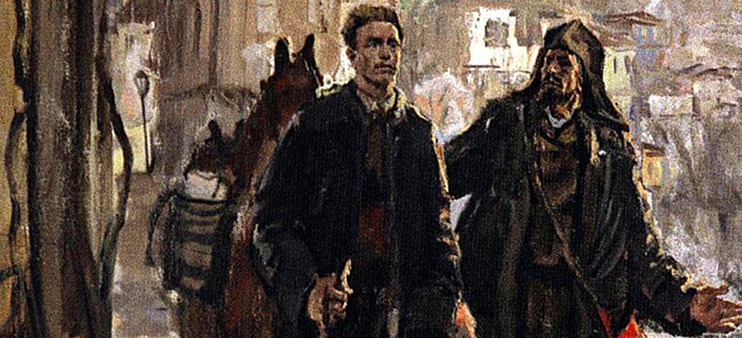 Васил Левски и Миткалото – Иван Петров 1968г.
