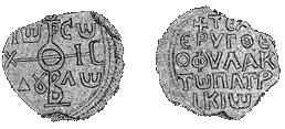 Печатът на патриций Телериг-Теофилакт