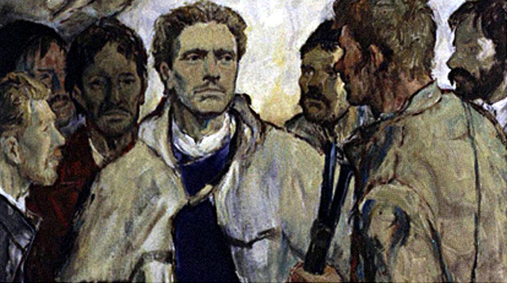 За бунт, за свобода – Евгени Поптошев 1973г.