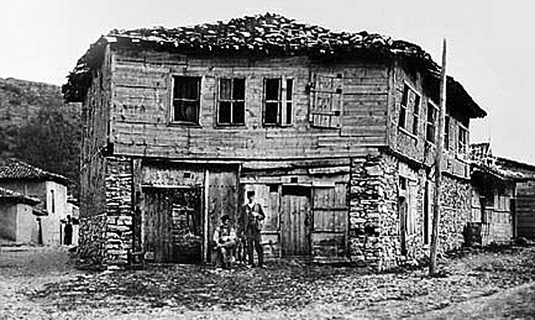 Родната къща на Хаджи Димитър