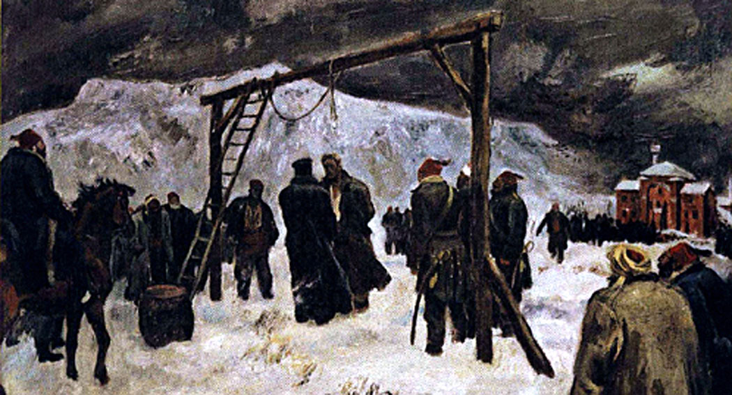 Обесването на Васил Левски – Борис Ангелушев 1942г.