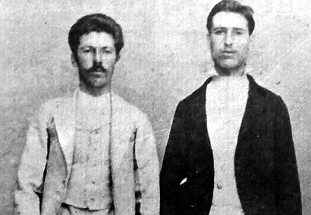 Никола Цвятков Бакърджията и Христо Цонев Латинеца
