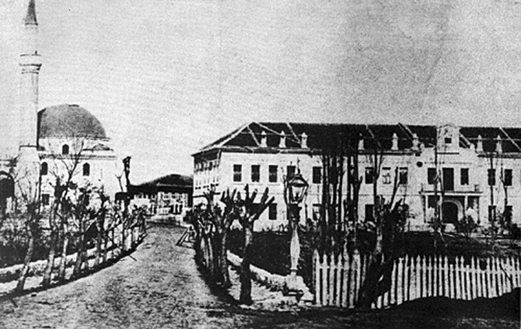 Конакът в София, където е провеждано следствието на арестуваните дейци на ВРО включително и Левски, фотография от 1879г.