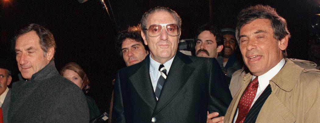 Пол Кастелано, фамилия Гамбино