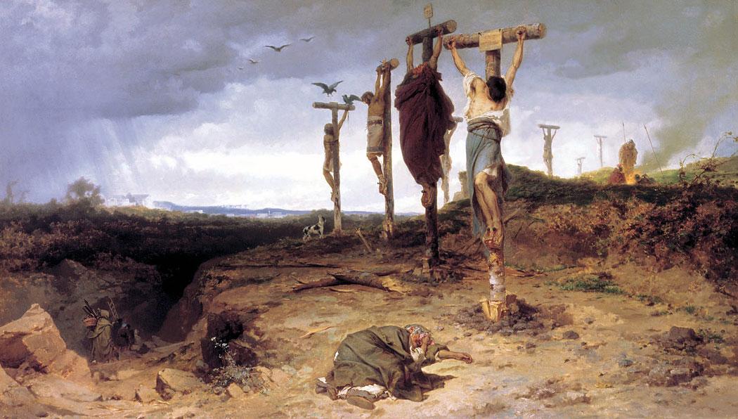 Разпъването на робите