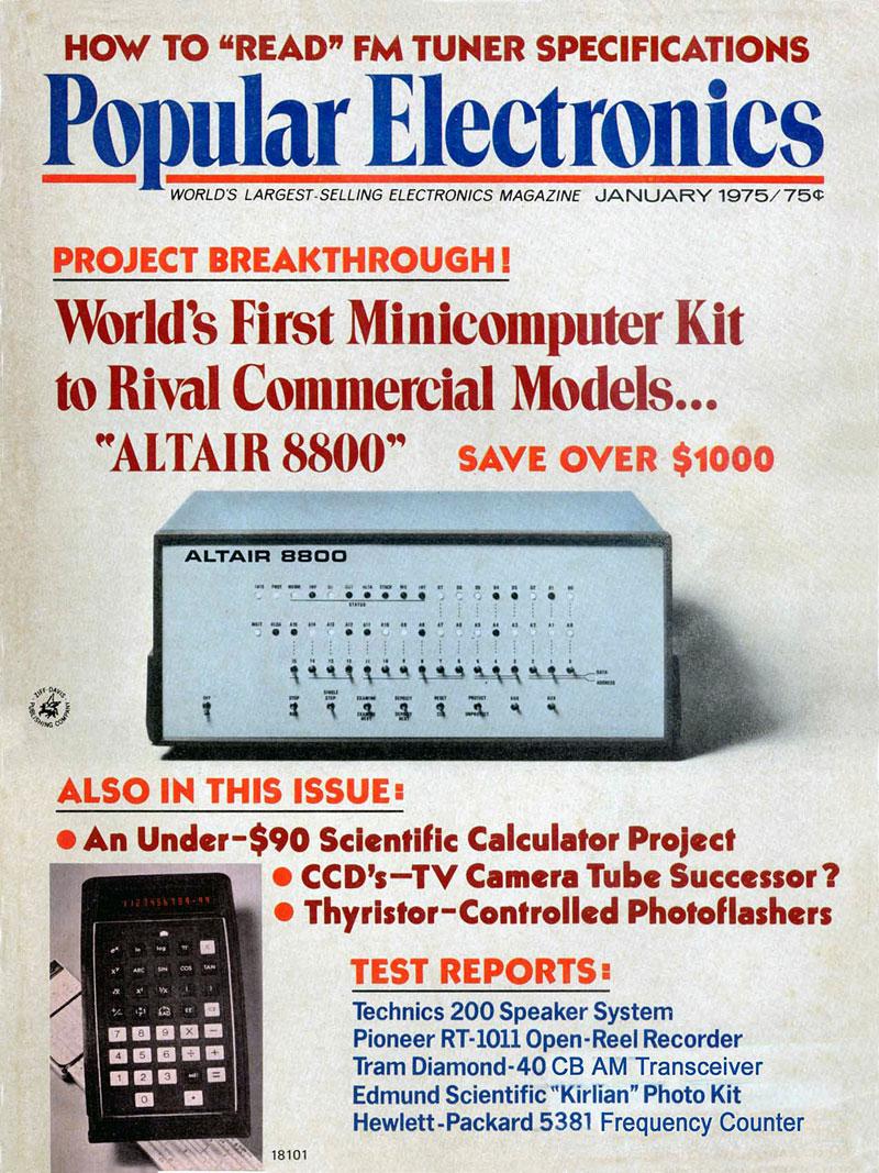 Аltair 8800