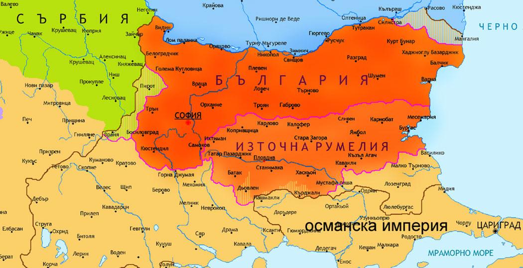Княжество България и Източна Румелия, Съеднинението на България