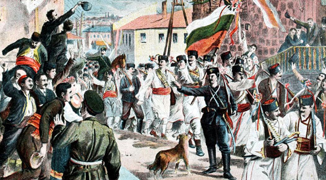 Съединението на Княжество България с Източна Румелия