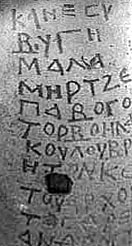 хан Маламир