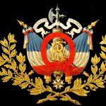 Третата френска република