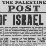 Създаването на държавата Израел