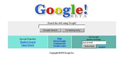 гугъл, търсачка
