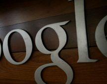 Гугъл – историята на един интернет гигант