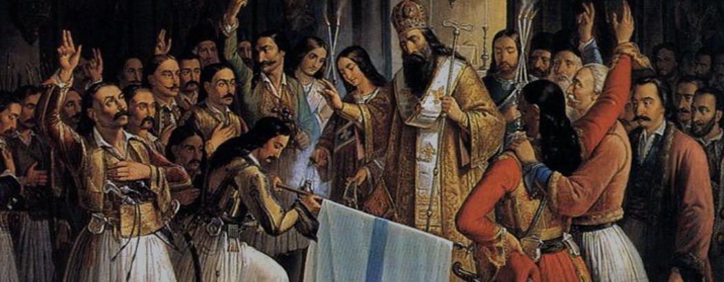 """Резултат с изображение за """"В Пелопонес започва гръцкото въстание за освобождаване от Османската империя."""""""