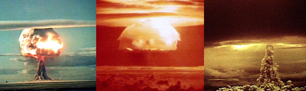 термоядрена бомба