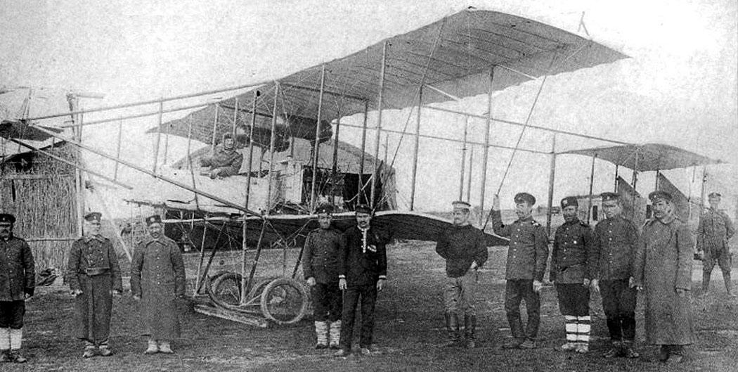 Балканската война. самолет Албатрос F2