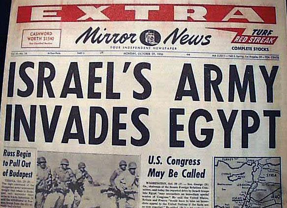 Суецката криза