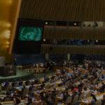 оон, организацията на обединените нации
