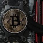 биткойн, криптовалути, дигитални монети