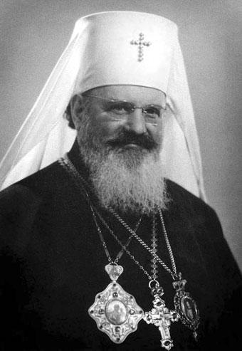 екзарх Стефан
