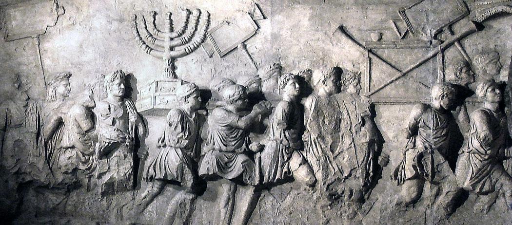римляните разграбват Йерусалим и съкровищата на храма