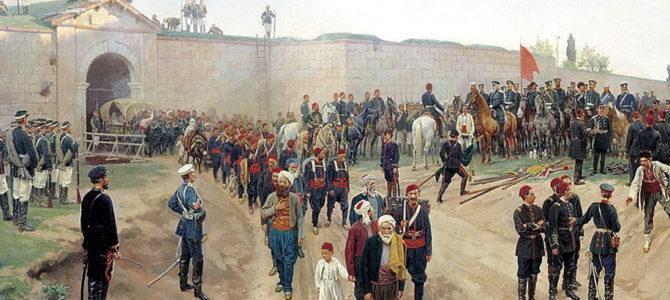 Резултат с изображение за Плевен е освободен от турско иго.