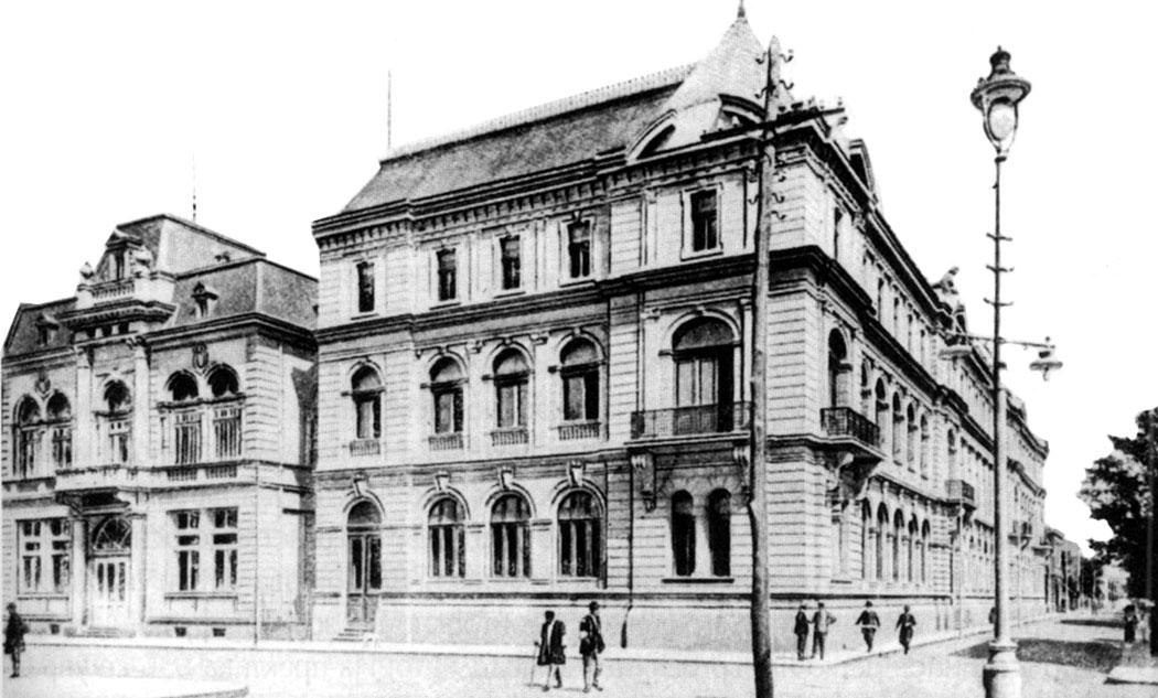 Народната библиотека Кирил и Методий и Българската земеделска банка (1910г. София)