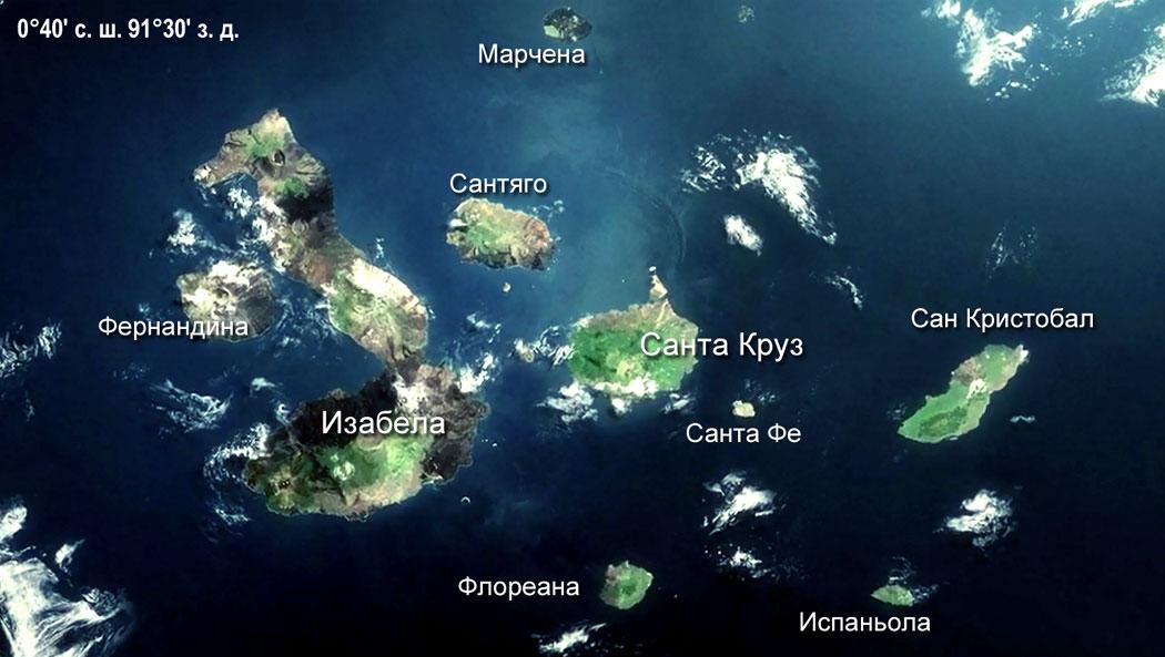 Архипелагът Галапагос и някой от островите в него, Чарлз Дарвин