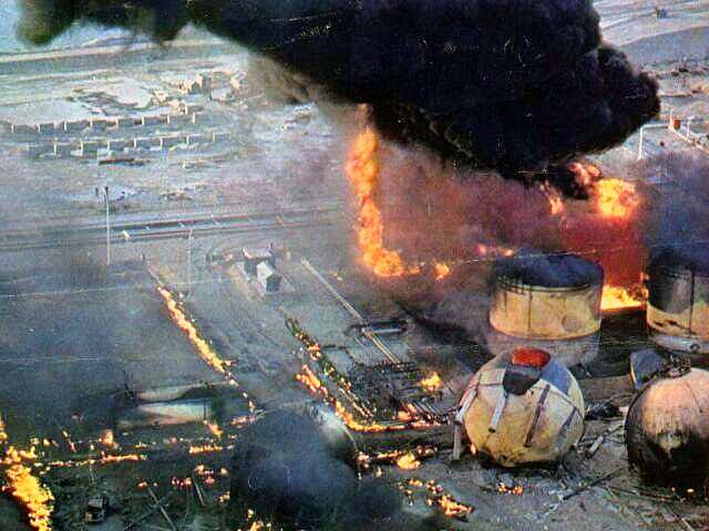 Експлозията във Фейзин